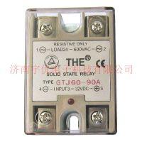 无锡天豪固态继电器 GTJ60-90A THE原装正品90A 单相交流