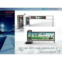 【一道通】广告道闸 宝马宣传广告厂家,深圳厂家供应