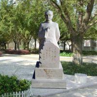 石雕陶行知汉白玉校园纪念教育人物雕像摆件曲阳万洋雕刻厂家直销加定做