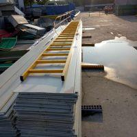 贵阳绝缘单梯耐压 绝缘梯 玻璃钢梯 电工梯 玻璃钢梯批发