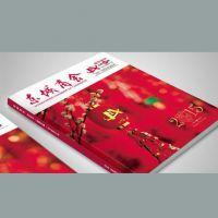 深圳样本册设计印刷 宣传画册期刊印刷设计