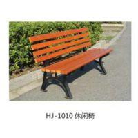唐山户外休闲椅 公园椅园林座椅 洁美环卫让您省心 放心 安心