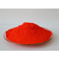 国标非标/各种型号氧化铁/ 高纯度氧化铁红