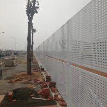 香洲工地防护栏网现货 广州基坑护栏冲圆孔 佛山工地冲孔板