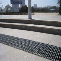 镀锌沟盖板、踏步板定制@南京钢格栅板加工