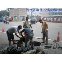 东西湖大堤污水管道清洗多少钱一米?,清理化粪池工地管道疏通清洗/清淤