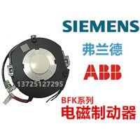ABB制动电机3QABPEJ5.5KW 电磁制动器 电机刹车器 刹车抱闸