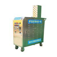 供应ZJR20-5商用高压移动蒸汽洗车机 蒸汽洗车前景怎么样