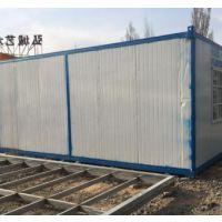 供青海玉树集装箱房和西宁集装箱厂家
