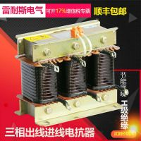 雷耐斯acl进线输入ocl出线电抗器滤波