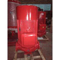 广场消火栓 喷淋泵 深圳地下室 消防泵XBD12.0/30-80-HY