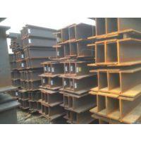 云南思茅H型钢价格;13908862203 300*300*10*15多种材质规格提供配送到厂服务