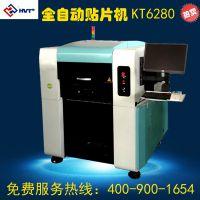 诚联恺达KT6280 线路板生产设备高速泛用贴片机