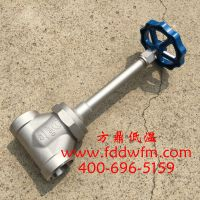 供应KDJ61F-40P型 方鼎低温长轴焊接式液化天然气截止阀门 DJL-50A