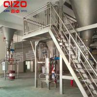 甲基纤维素醚化工粉状立式锥形螺带混合机厂家承接制造特殊规格设备