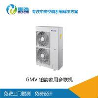 供应上海格力煤改电 · GMV 铂韵家用多联机KN860W0600