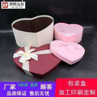 厂家订做 高端印刷空礼盒 服装饰品盒子 心形纸盒 创意通用礼品盒 天地盖包装盒定制