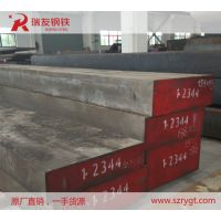 供应宝钢1.2344热作模具钢切割零售配送到厂