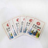 扑克牌定制300克铜版纸、过光油白卡盒包装广告扑克牌厂家直销