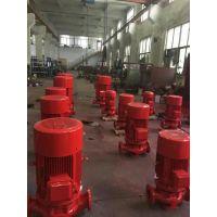 XBD6/10-SLH消防泵 XBD8/30-SLH喷淋泵 消火栓泵参数