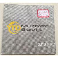 泡沫铝 复合板 泡沫铝板材 建筑装饰材料