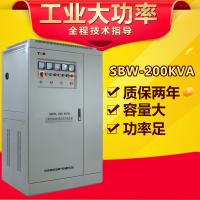 供应彦尔SBW-200KVA大功率三相全自动交流稳压器高质量