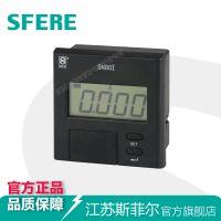 SN80I无需外接辅助电源,电池供电单相数显电流表