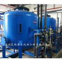 苏州水处理设备|软水设备|纯水设备|RO水设备|超纯水设备