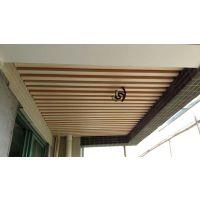 德普龙铝方通,U型木纹铝方通,厂家直销,品质保证。