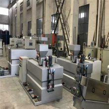供应贵州污水厂全自动加药装置星宝定制生产