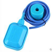 高温硅胶线浮球液位控制器水塔水箱浮球开关乔木电气批发
