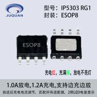 喷雾美容仪锂电池充放电管理芯片IP5303-RG1小电流驱动ic充电方案
