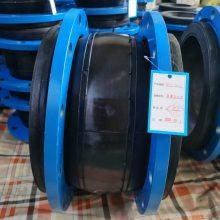 西安污水处理耐酸碱橡胶软接头 DN200MM单球体橡胶减震器安装方便