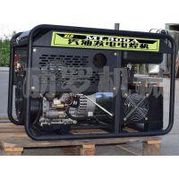 双缸汽油焊机ML300A价格