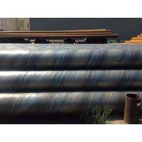 高品质X80材质219-3020螺旋管
