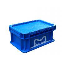 上海通用汽车专用塑料周转箱 蓝 灰 可定制颜色 PP料