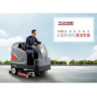 广州诺曼科智慧型大型洗地车S-230