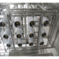 荧光增白剂全膜法处理工艺