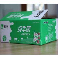上海重型瓦楞纸