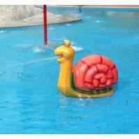 广州润乐乐园设备提供戏水小品——蜗牛喷水