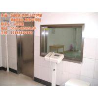 x射线室铅玻璃_济南铅玻璃_天驰防护器材