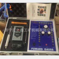 汇鑫VR9000地下金属探测仪 VR9000黄金探测仪质量保证