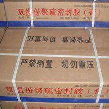 PS建筑密封膏生产厂家 JLC-22型聚硫密封胶经销商