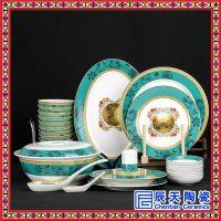 景德镇骨瓷餐具套装田园风描金碗碟套装定制生产厂家