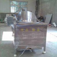 优品不锈钢油炸锅厂家 厂家直销 新型油炸锅