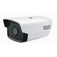 DS-2CD1221-I3 网络监控摄像机 红外高清 POE供电