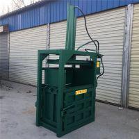 易拉罐废铁桶打包机 富兴直销双液压缸纸箱打捆机 废纸边角料压块机厂家