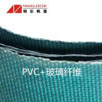明乐厂家直销玻璃纤维三防布 烧焊工程防火帆布 工业防晒盖货帆布加工