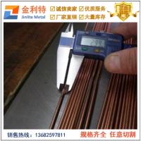 磷铜棒C5191易车削磷铜棒性能