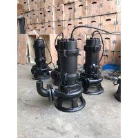 WQ排污污水泵 QW无堵塞潜水泵 大量直销200QW250-22-30立式排污泵